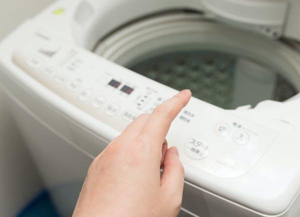 通常通り洗濯する