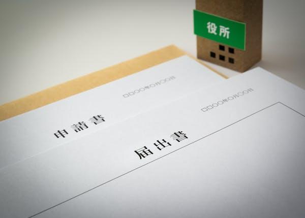 単身赴任のときに住民票を移す方法と戻す方法