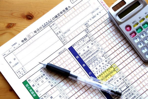 総合課税の確定申告書の書き方