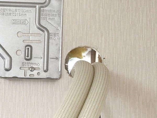 エアコン 配管穴