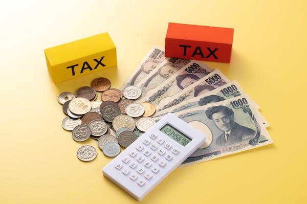 予定納税を納め忘れた場合の延滞税