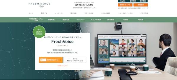 FreshVoice