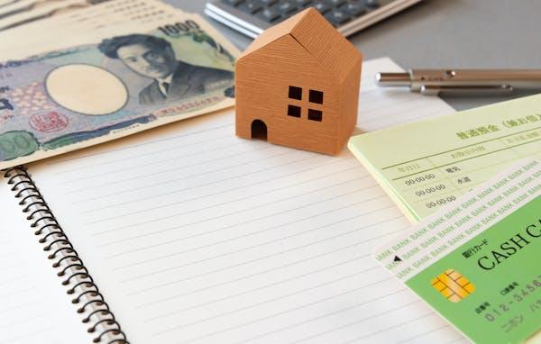 財産 資産 生活費 家計