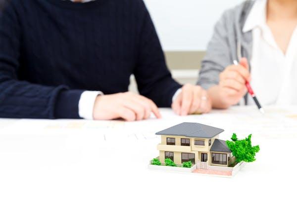 固定資産税 優遇措置