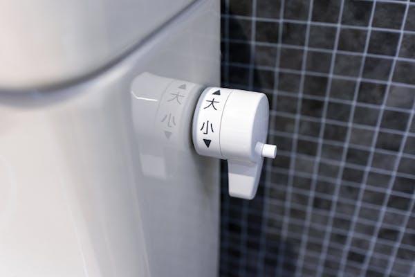 トイレのレバーハンドル